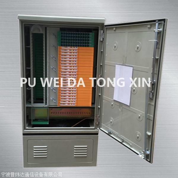 432芯落地式光纜交接箱規格型號