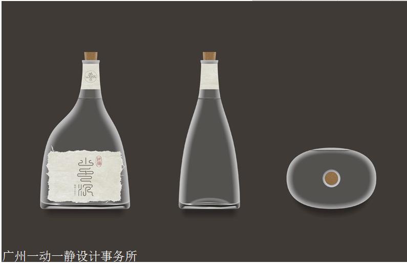 企业形象设计公司/广州市品牌vi形象设计