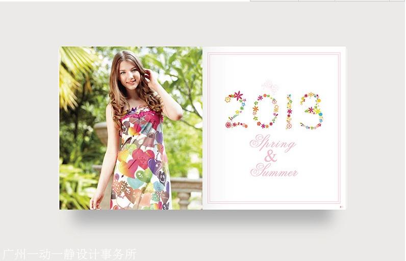 画册设计公司/品牌策划公司/广州广告公司