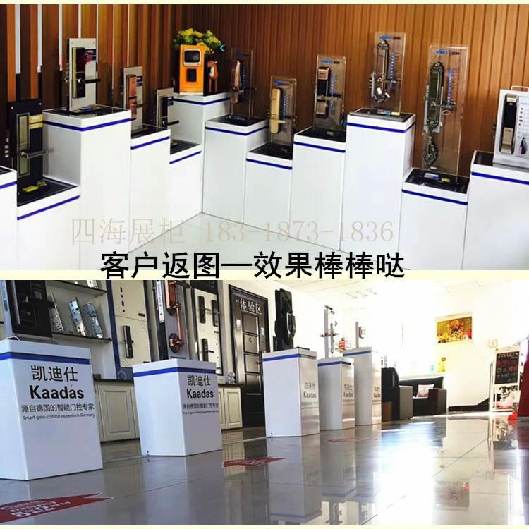 深圳智能锁展示架/指纹锁展示架厂家生产/出售
