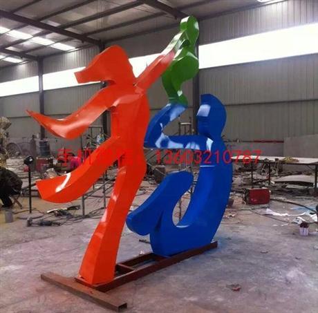 供应不锈钢人物雕塑,抽象人物雕塑