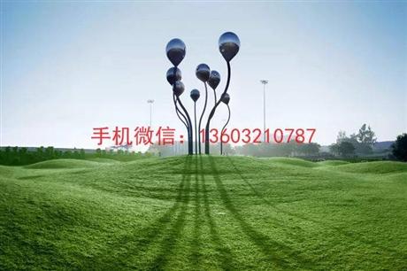 草坪绿地气球雕塑,仿真气球雕塑