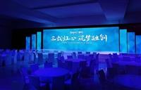 上海专业年会策划公司 大型年会供应商 多少年老字号