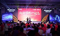 上海有趣年会策划 高格调年会互动游戏
