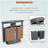 不锈钢垃圾桶D-02A木条纹