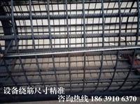 钢筋笼加工设备钢筋滚笼机指导报价