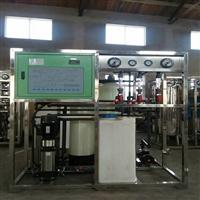 纯水纯水设备水处理设备