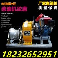 3吨绞磨机 优质绞磨机 电力绞磨机 电信绞磨机 霸州绞磨机
