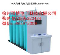 压力容器模拟机-承压类模拟器