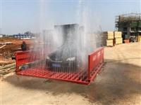 新聞:上饒工地沖洗設備3.7米平板式洗車平臺