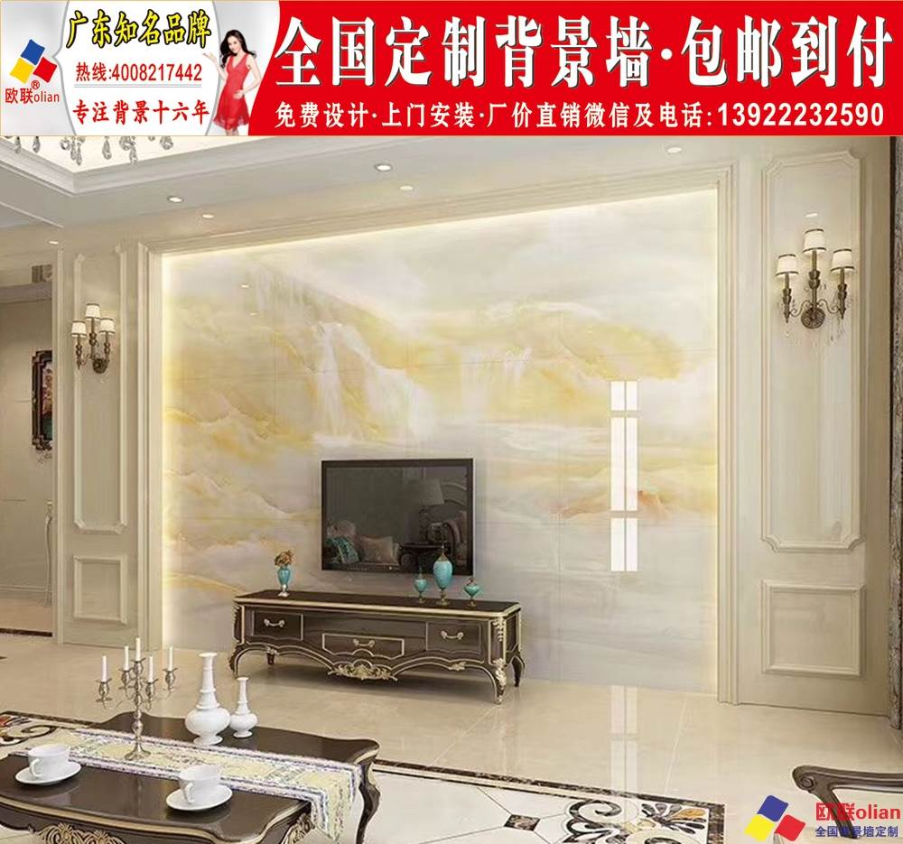 石材背景墙大理理电视背景墙瓷砖现代简约201920中欧式新款w41
