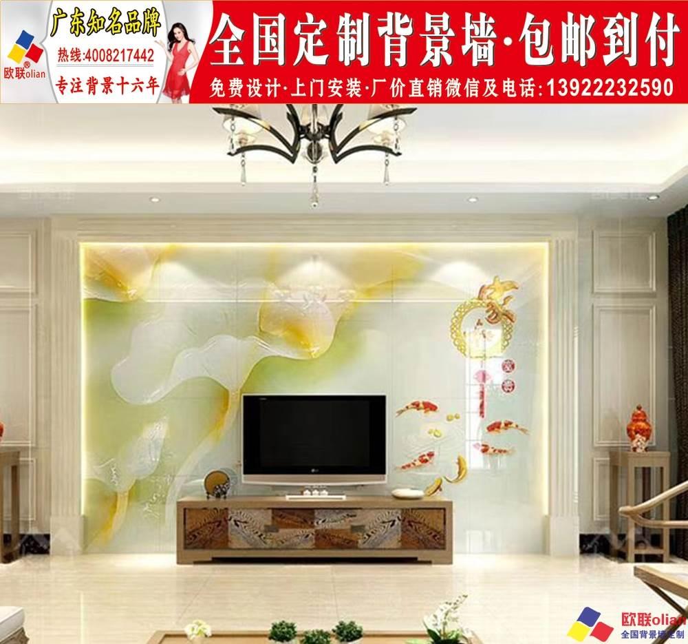 硅藻泥3d电视墙效果图