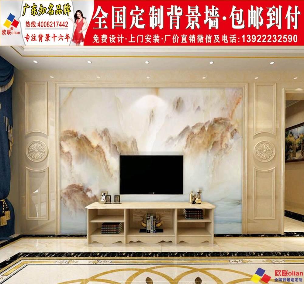 电视背景墙效果图201920现代简约中欧式瓷砖大理石材r15