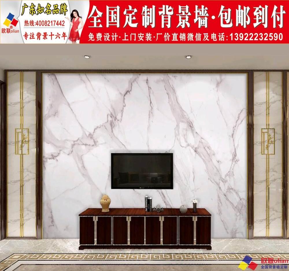 客厅电视背景墙大理石材瓷砖背景墙h11