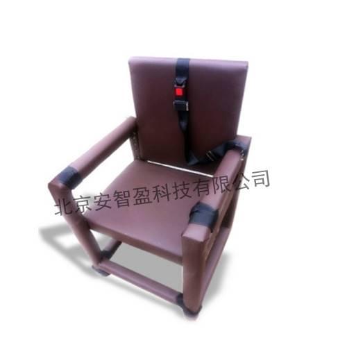 软包审讯椅约束椅用途