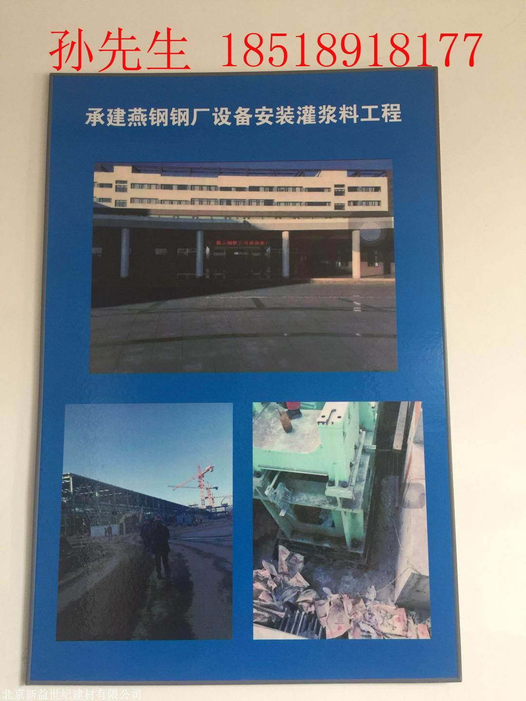 陇南市粘钢胶多少钱一公斤