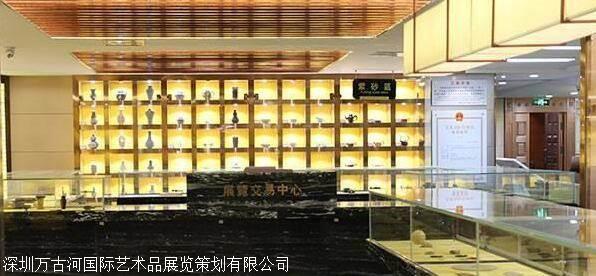 深圳亿立国际拍卖有限公司