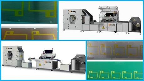 电热膜丝印机全自动丝印机