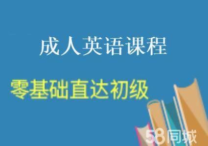 杭州成人英语培训,雅思托福培训哪个好