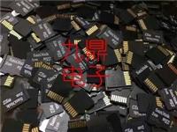 西安资讯回收OTM4001收购LTC4054