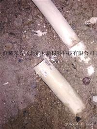 北京管道漏水修理