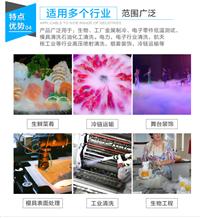 长宁餐饮火锅店干冰,上海长宁食品级干冰配送,长宁干冰电话