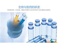 上海浦东机场干冰配送,浦东干冰公司,浦东区航空运输冷藏干冰