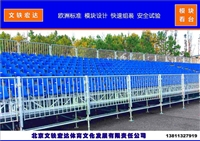 文轶宏达临时看台助力2017年武汉第十届运动会