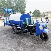 爱尔洁AJ-03电动雾炮洒水车 降尘除尘洒水车 工程