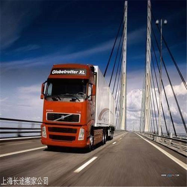 杭州到上海长途搬家公司