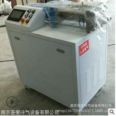 吾爱小型干冰制造机销售WA60型柜式一天机