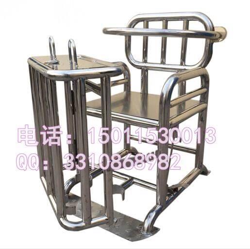 审讯椅 监狱审讯椅价格