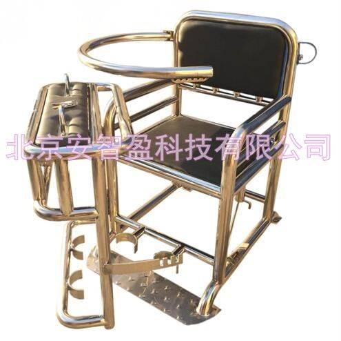 审讯椅 不锈钢审讯椅看守所约束椅