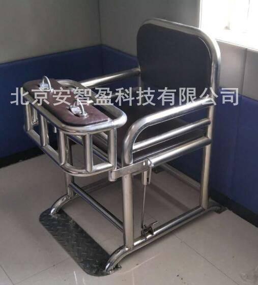 审讯椅 不锈钢约束椅法院家具