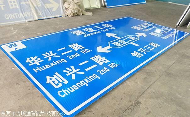道路交通指示牌采购价格