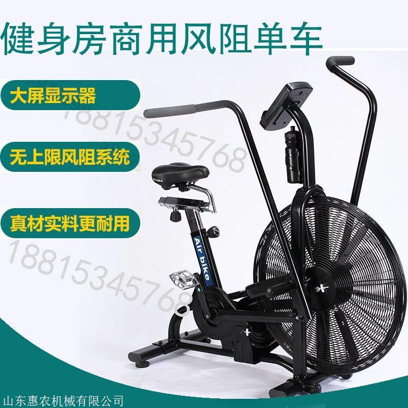 菲利斯 FLX800系列-风扇单车价格、风阻单车供应