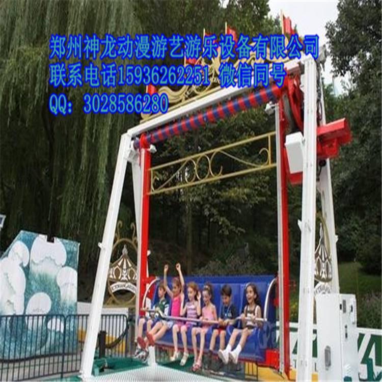 快乐秋千新型游乐设备 神龙游乐设备 厂家直供 详情咨询