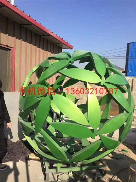 公园不锈钢球体雕塑,镂空球景观雕塑,户外镂空球雕塑款式
