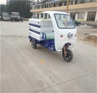 热卖电动三轮雾炮车多少钱一辆