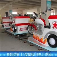 动力类轨道摩托车游乐设备厂家