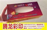 新鄭港區餐巾紙抽紙定做在哪做