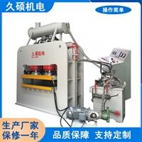 供应大型油压式PVC发泡板压花机,橱柜板压花机