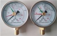 三针耐震定位压力表