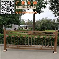 供应北京金色护栏 长安街防撞护栏