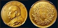 袁世凱像金幣在哪鑒定及上門收購