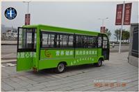 新型 電動觀光車/電動售貨車 鴻暢達 電動觀光車 改裝車可定制