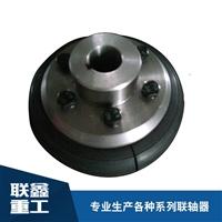 镇江联鑫UL轮胎联轴器