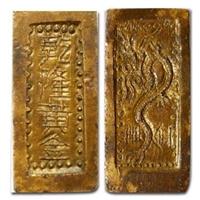 國內乾隆黃金上門收購行情好嗎