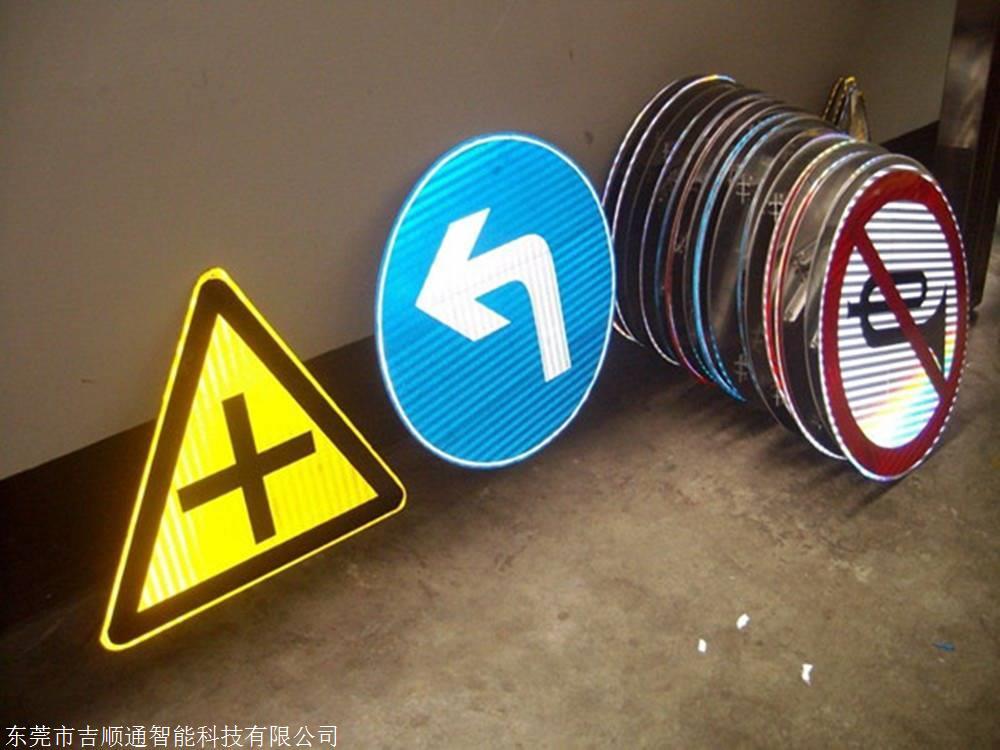 交通标志牌制作标志牌厂家