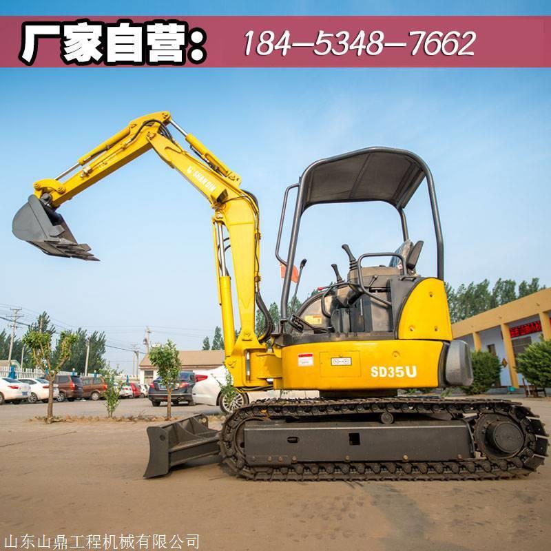 山鼎小型挖掘机型号大全 多功能挖土机厂家直销 挖掘机报价